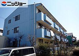 アメニティハウス[3階]の外観