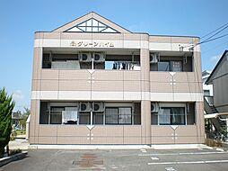 愛知県長久手市岩作早稲田の賃貸マンションの外観