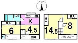 神奈川県横須賀市佐野町2丁目