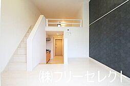 ブルージュ井尻[2階]の外観