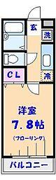 スタジオーネ弐番館[2階]の間取り