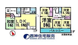 神戸市西区和井取