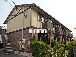 D'grance三塚[2階]の外観