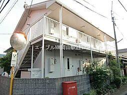 コーポ向日葵[2階]の外観
