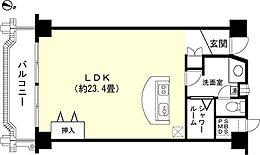 LDK約23.4畳