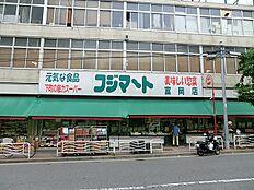 富士マート富岡店(約1600m20分)