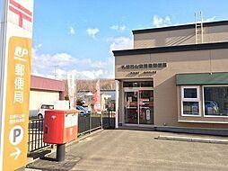 札幌石山東簡易...