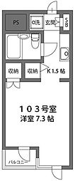 東京都狛江市東和泉4丁目の賃貸マンションの間取り