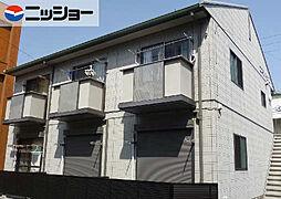 コスモハイツII[2階]の外観
