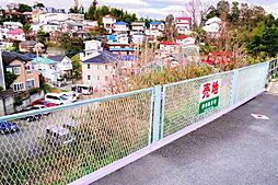 柿生駅から徒歩...