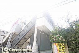 神奈川県相模原市南区東林間2丁目の賃貸アパートの外観