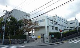 中学校宝塚市立 宝梅中学校まで1392m