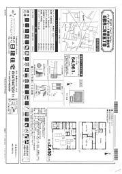千葉県船橋市二和東5丁目15-8