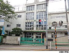 池雪小学校