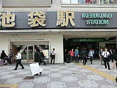 JR池袋駅(徒歩15分)