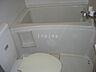 風呂,1DK,面積21.06m2,賃料2.9万円,バス くしろバス幣舞中学校下車 徒歩5分,,北海道釧路市鶴ケ岱2丁目5
