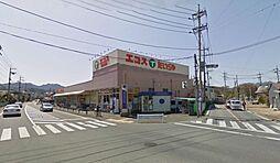 エコス西寺方店