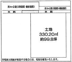 土地99.8坪
