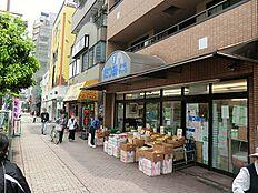 たつみチェーン豊洲店(約600m8分)