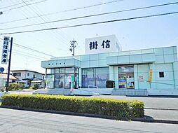 掛川信用金庫