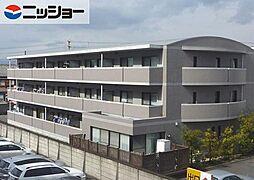 ソフィア北新開[3階]の外観