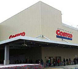 COSTCO ...