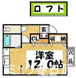 福岡県春日市須玖南2丁目の賃貸アパートの間取り