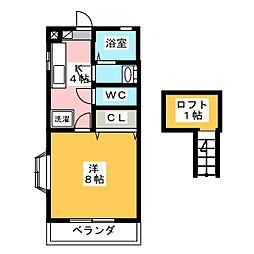 プチ・シャトー[2階]の間取り