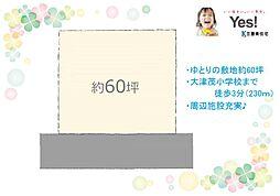 土地(はりま勝原駅から徒歩18分、199.00m²、1,445万円)