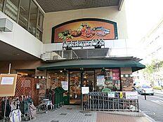 オダキューOX玉川学園店 距離約400m