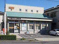 高蔵寺白山郵便局320m