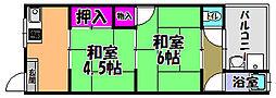 福田文化[2階]の間取り