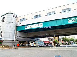 阪神本線 杭瀬...