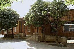 大学お茶の水女子大学まで521m