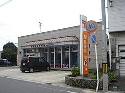 岩滑郵便局