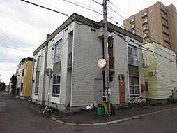 琴似駅 2.6万円