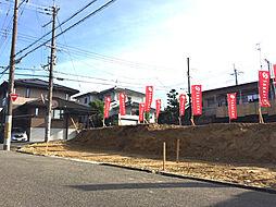 大阪狭山市・西...