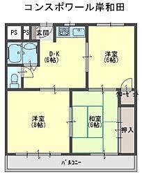 コンスポワール岸和田[3階]の間取り