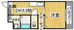 ハイネ忍ヶ丘[2階]の間取り