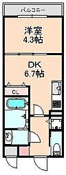 ガレリア大阪空港II[2階]の間取り