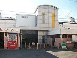 京阪野江駅まで...