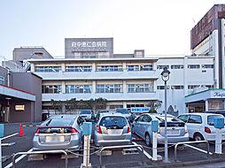 恵仁会病院 2...