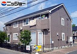 メイプルハウスI[2階]の外観