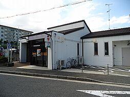 郵便局(730...
