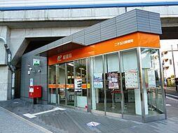 二子玉川郵便局