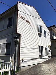 川奈コーポ栄(B)[102号室]の外観