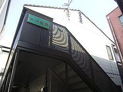 セーズ松原[2階]の外観