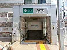 東京都交通局都営地下鉄・浅草線馬込駅