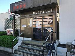 尾山台郵便局 ...