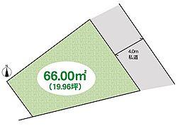 土地面積:66...